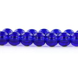 40 Glass Beads in Midnight Blue - 8mm - 1 Strand - for Jewel