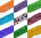 Assorted Fiber Optic Cat's Eye Round Stone Beads For Jewelry